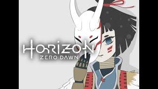【HORIZON ZERO DAWN】ひさしぶりにやるう!!!