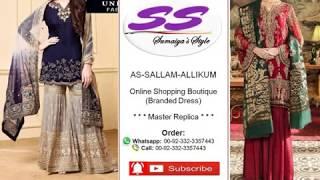 Pakistani New Chiffon Wedding Dress By Sumaiyas Style