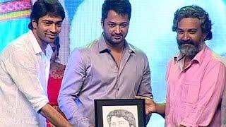 Bandipotu Audio Launch - Allari Naresh, Eesha