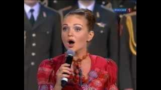 Катюша Марина Девятова и Катя Рябова