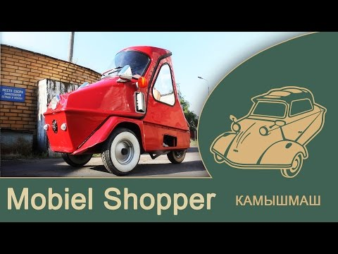 Mobiel Shopper