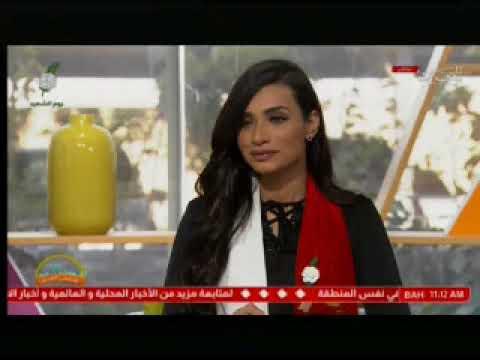 Bahrain's Sun Show- Martyr Day   17/12/2017