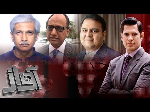 Ehsan Ullah Ehsan Ka Bara Inkishaf | Awaz | SAMAA TV | 26 April 2017