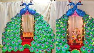 My Home Ganpati Decoration | Eco Friendly Ganpati Decoration Ideas | Peacock Decoration | Punekar Sn