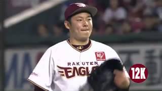 1004E-F松井選手6回を14奪三振!球団タイ記録の連続7三振含