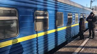 Витебский вокзал и пассажирский состав сообщением Санкт-Петербург—Киев 'ЛЫБИДЬ' отправлением в 16:10