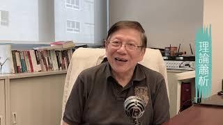 韓國瑜蔡英文選舉醜聞 台灣外交再有風波〈蕭若元:理論蕭析〉2019-09-20