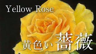 黄色い薔薇【サンプル制作】 (30cm×30cm)