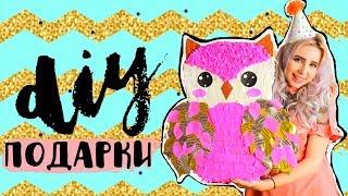 Смотреть онлайн Что подарить на 8 марта своей маме (подарки своими руками)