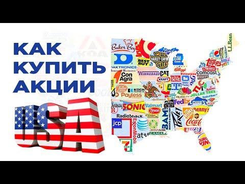 Работа в интернете без вложений в беларуси
