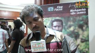 Choreographer Nobel Speaks at Nedunchalai Press Meet