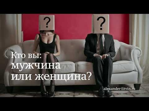 Oleg Torsunov su alcolismo - La codificazione da alcool telefona in Ufa
