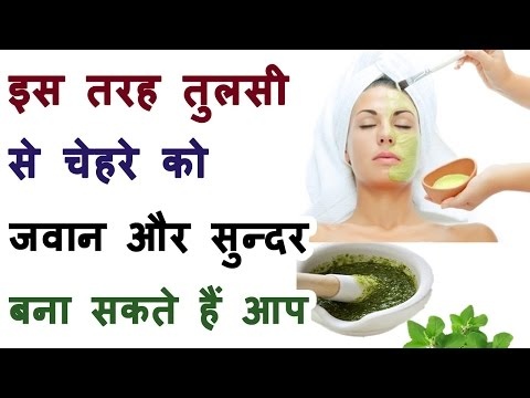 Video Basil Leaves Benefits In Hindi Medicinal Uses Of Tulsi Plant Information Tulsi ke Fayde Beauty Tips