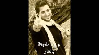 عشقي الحرام في قاع ليلي _ عدنان القاري.wmv تحميل MP3