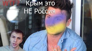 Сергей Лазарев на Евровидении Крым это не Россия Видео