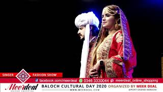 Bride Groom Dresses Fashion Show L  2 March Baloch Cultural Day 2020 | Organized By | MeerDeal