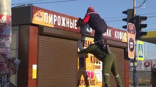 Севастополь очистят от незаконных ларьков