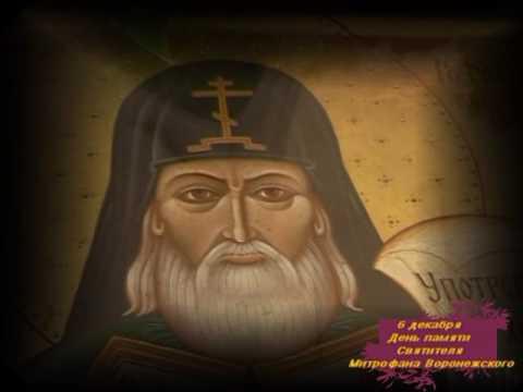 Супружеская молитва православие