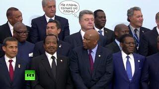 «Улыбочку»: вся мировая политика в одном «семейном фото»