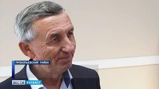 Вести Кузбасс 20.45 от 05.12.18