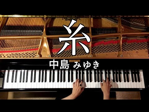 糸 - 中島みゆき by CANACANA familyyoutube thumbnail image