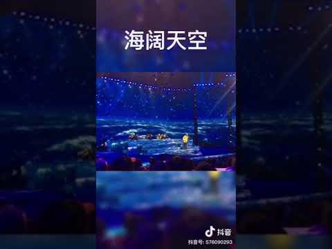 [抖音tiktok]周磊—《海闊天空》好聽的粵語歌曲