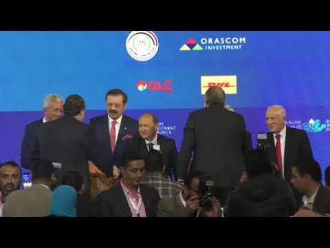 الوزير/عمرو نصار يشهد توقيع مذكرة تفاهم لإنشاء غرفة التجارة الافريقية الاورومتوسطية