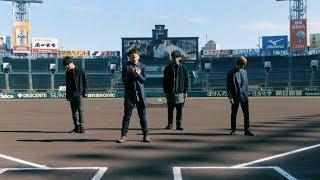 Official髭男dism「宿命」【2019ABC夏の高校野球応援ソング/「熱闘甲子園」テーマソング】