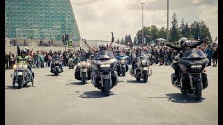 Terra Bashkiria Harley Fest 2019 - 8 июня