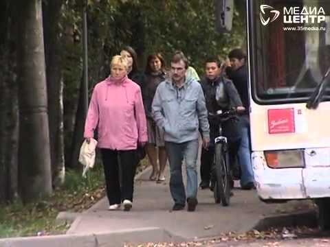 Льготные проездные в Вологде