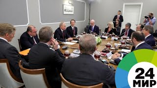 Путин призвал прекратить разговоры вокруг инцидента в Солсбери - МИР 24