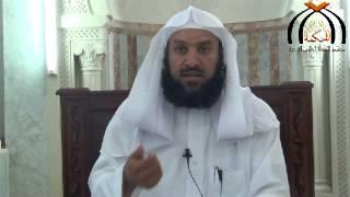 preview picture of video 'الدرس 3 في شرح البيقونية - الشيخ عبد السّلام العامر'