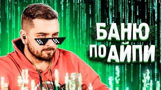 HARD PLAY СМОТРИТ ТОП МОМЕНТЫ С TWITCH HARD PLAY ПАРОДИРУЕТ