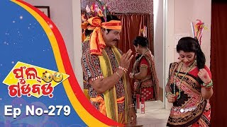 Full Gadbad - Comedy Ra Double Dose | Full Ep 279 | 14th September 2018 - TarangTV