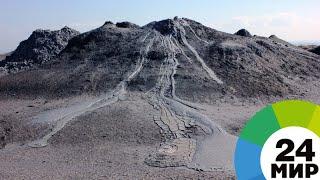 В Баку разбушевался второй по величине в мире грязевой вулкан. ВИДЕО - МИР 24