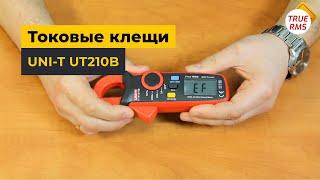 (UT210B)  UNI-T UTM 1210B Токоизмерительные клещи от компании Parts4Tablet - видео