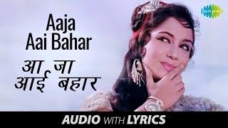 Aaja Aai Bahar with lyrics   आ जा आई बहार   Lata