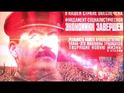 USSR kansallislaulu