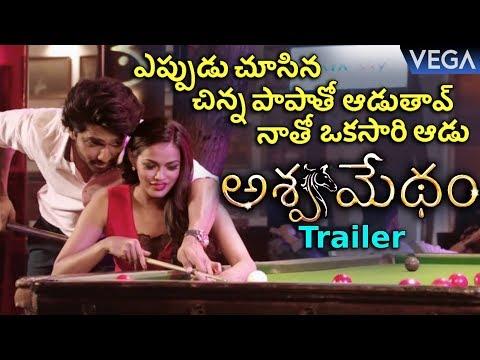 Ashwamedham Movie Trailer || Dhruva Karunakar | Vennela Kishore | Priyadarshi || #AshwamedhamTrailer