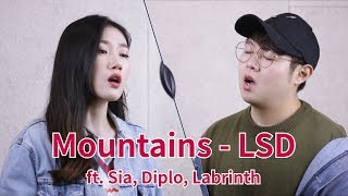 LSD - Mountains ft. Sia, Diplo, Labrinth. Acoustic cover (커버) by Highcloud.