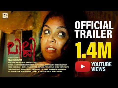 Download Lilli Malayalam Movie Official Trailer | ft. Samyuktha Menon | Prasobh Vijayan | E4 Entertainment HD Video