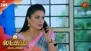 Lakshmi Stores - Episode 286 | 9th December 19 | Sun TV Serial | Tamil Serial