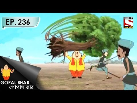 Gopal Bhar (Bangla) - গোপাল ভার (Bengali) - Ep 236 - Paloyan Gopal