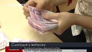 Випуск новин на ПравдаТут за 11.02.19 (20:30)