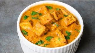 "Tofu butter masala    Tofu tikka masala in Instant Pot    Vegan ""Paneer Butter Masala"""