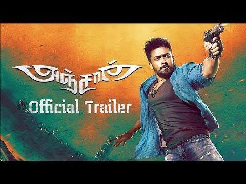 Anjaan - Official Trailer   Suriya, Samantha   Yuvan Shankar Raja