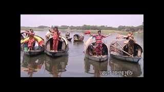 Gohor Baida Song--01 (AR Montu)