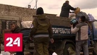 Природные пожары в Забайкалье: последние новости из региона - Россия 24