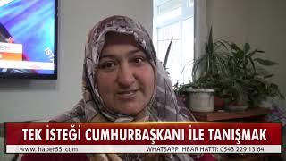 SAMSUN'DA ENGELLİ GENCİN ÖLMEDEN ÖNCE TEK BİR İSTEĞİ VAR...
