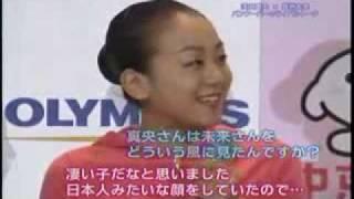 真央ちゃんと未来ちゃん.avi